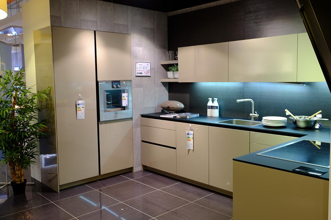 Rational Küche. Wandtattoo Küche Kaffeebohnen Abfluss Stinkt ...